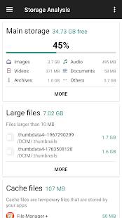 File Manager Screenshot