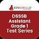 DSSSB Assistant Grade 1 Mock Test for Best Results Download on Windows