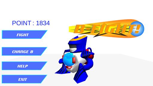 b-fight(adventure) screenshot 1