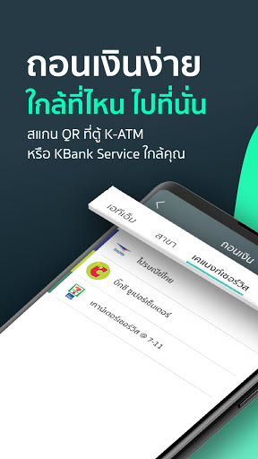 Download K PLUS mod apk 1