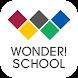 ワンダースクール公式アプリ - Androidアプリ
