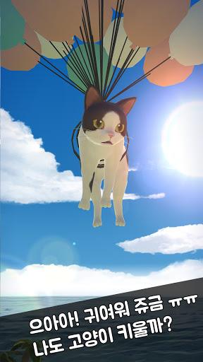 냥냥 고양이 리조트 - 천국의 고양이 섬 1.19.2 screenshots 1
