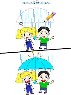 Draw Happy Puzzleのおすすめ画像4