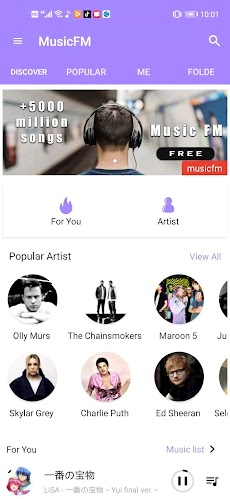 MusicBox - ミュージックfm、音楽 、music fm、musicfm、fmのおすすめ画像2