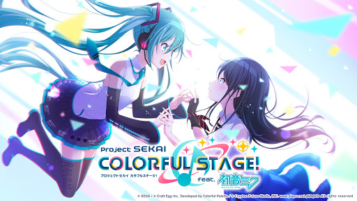 プロジェクトセカイ カラフルステージ! feat. 初音ミク 1.3.0 screenshots 1