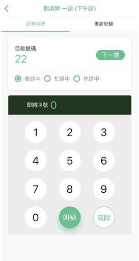 u8a3au6240u901a android2mod screenshots 5