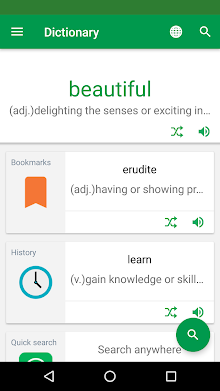 Dictionary : Word Definitions & Examples - Erudite