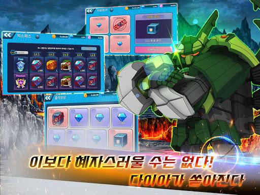 ubc85uc2a4ubd07 ud0a4uc6b0uae30 6.1 screenshots 4