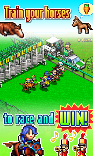 pocket stables lite screenshot 1