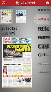 u7ffbu7206 2.7.1 Screenshots 4