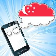 Singapore Radio 🇸🇬 📻
