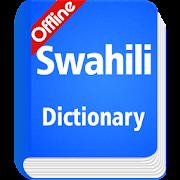 Swahili Dictionary Offline