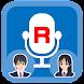 リアルタイムボイスチェンジャー(男性から女性の声に)Rボイスチェンジャー