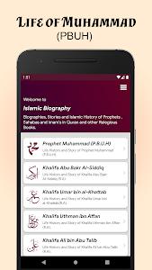 Life of Prophet Muhammad (PBUH) 1.3