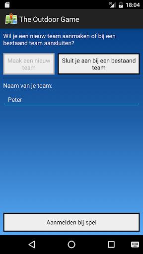 amuza screenshot 2