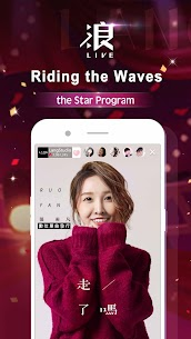 LANG LIVE v5.1.5.4 MOD APK – the app for music and talent shows 1