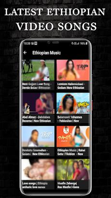 Ethiopian music video -Amharic Music video & songのおすすめ画像3