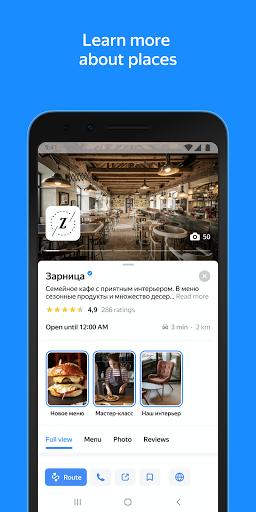 Yandex.Maps u2013 Transport, Navigation, City Guide android2mod screenshots 5