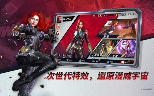 漫威對決 screenshot 16