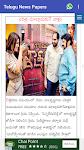 screenshot of Telugu News- All Telugu news