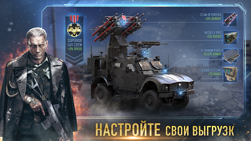 War Commander: Rogue Assault modavailable screenshots 12