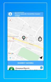 Dhaweeye Darawal 1.0.91 Screenshots 13