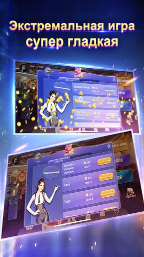 Texas Poker u0420u0443u0441u0441u043au0438u0439  (Boyaa) screenshots 5