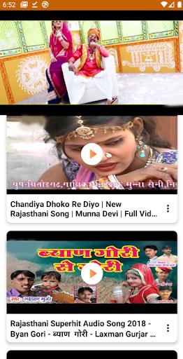 Marwadi Video - Local Video & Online Marwadi Songs modavailable screenshots 3