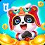 رأس السنة الصينية مع صغير الباندا