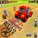 Real Tractor Driving Simulator: New Farming Games