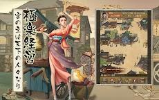 商人放浪記-あきんどの成り上がり道のおすすめ画像5