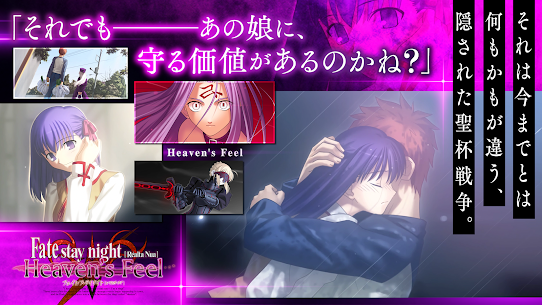 Fate/stay night [Realta Nua] 5