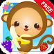 フルーツたっちっち~赤ちゃん幼児子供向けゲーム~ 無料 - Androidアプリ