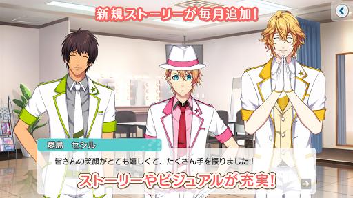 うたの☆プリンスさまっ♪ Shining Live 4.3.6 screenshots 2