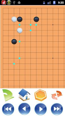 囲碁定石辞典のおすすめ画像1