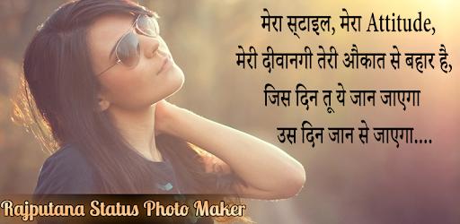 Rajputana Status Photo Maker Apps On Google Play
