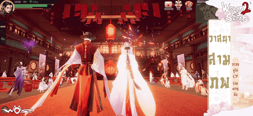 WOS:World Of Sword 2 Apkfinish screenshots 2
