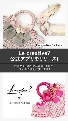 Lecreative?× Lecriのおすすめ画像1