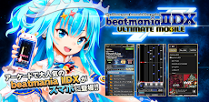 beatmania IIDX ULTIMATE MOBILEのおすすめ画像1