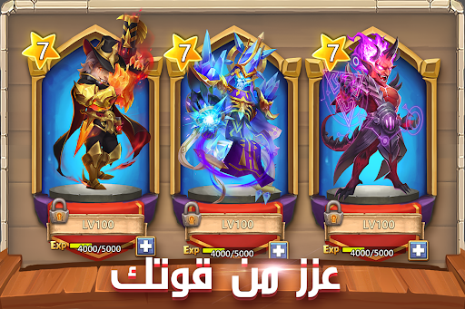 Castle Clash: u062du0631u0628 u0627u0644u062au062du0627u0644u0641u0627u062a 1.6.6 screenshots 4