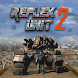 Reflex Unit 2+ - Androidアプリ