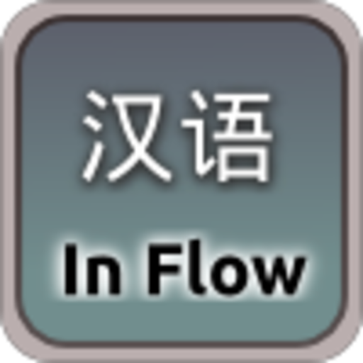 Chinese in Flow For PC Windows (7, 8, 10 and 10x) & Mac Computer