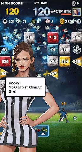 block soccer - brick football screenshot 3