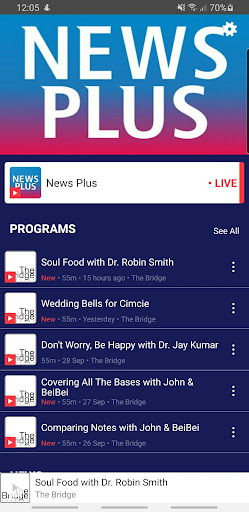 news plus screenshot 2