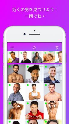 Shuggr - チャットと出会いのためのゲイソーシャルネットワークのおすすめ画像1