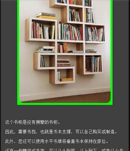 bookshelf 10.0 Screenshots 8