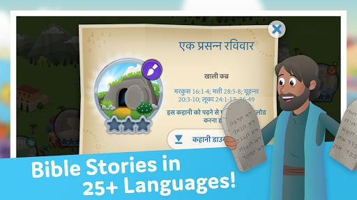 Bible App for Kids: Audio & Interactive Stories  Screenshots 5