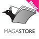 マガストア デジタル雑誌書店