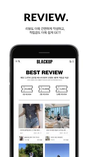 BLACKUP  screenshots 3