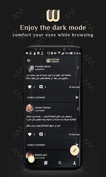 Writers' corner screenshot 5